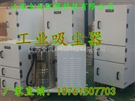 YX-100S工业金属粉尘吸尘器