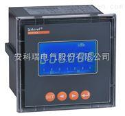 ACR10EL-安科瑞网络电力仪表