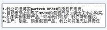 西化仪ZXJ供双路烟气采样器 型号:QL01-LB-2W库号:M404570