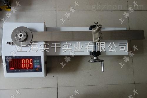 开关量输入的力矩扳手检定仪1000N.m