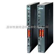 深圳6ES7405-0KR02-0AA0西门子PLC 电源模块PS 405价格