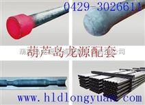 管端镦粗丨油管短接正火丨墩粗油管丨高压直管丨镦粗机丨带料加工