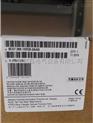 西门子PLC控制器EMAR04模块