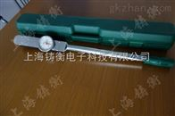 铁路专用表盘扭力扳手铁路专用表盘扭力扳手