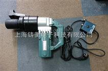 M64电动定扭矩扳手带扭剪螺帽功能
