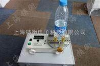 瓶盖扭力测试仪纯净水瓶盖扭力测试仪