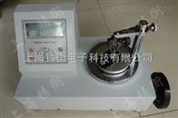 弹簧扭力测试仪SGNH弹簧扭力测试仪