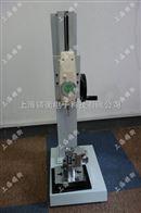 D形扣纽扣拉力试验机/D形扣纽扣拉力机/测试纽扣拉力的机器厂家