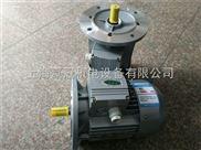 MS8014中研紫光电机