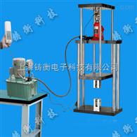电动液压型拉压测试架电动液压型拉压测试架