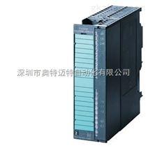 深圳6ES7350-1AH03-0AE0西门子PLC S7-300, 计数器模块