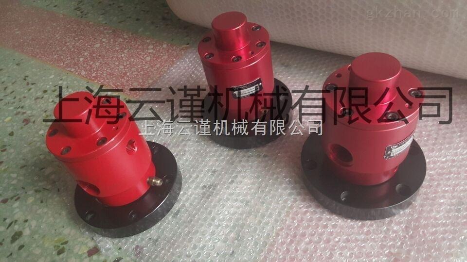 韩国光珍KJC液压旋转接头rotary joint上海