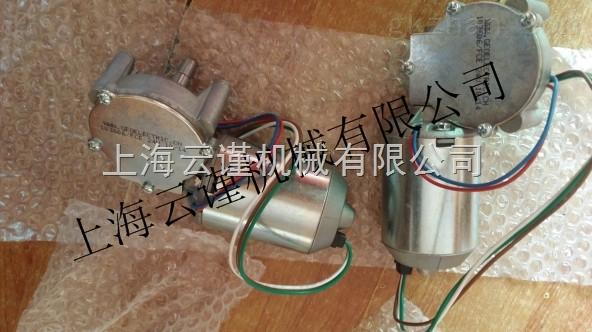 上海办事处供应瑞士geoelectric电机