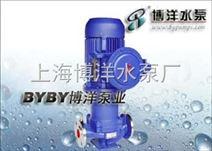管道磁力泵供应商