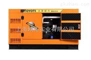 静音柴油发电机(TO150000ET)