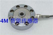圆饼型高精度平面受力称重传感器/高精度称重传感器/压力传感器