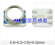 HP206C-HP206C数字大气压力传感器水深传感器可替代MEAS的MS5803系列产品