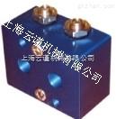 瑞士wirematic执行器开关盒上海代表处