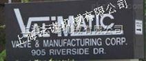 美国消声止回阀valmatic球阀上海经销处