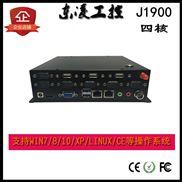 小型工控机双网口232串口485COM工业电脑