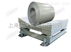 5t增强加厚钢卷地磅秤 1*1.2米钢卷电子磅