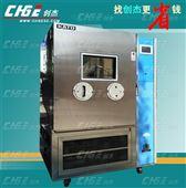 日本恒温恒湿试验箱进口KATO高低温试验箱