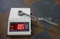 非标扭力扳手检定仪非标定制扭力扳手检定仪