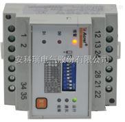 单相消防电源监控模块供应商