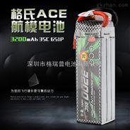 格氏 ACE 3200mAh 22.2V 6S 35C 锂聚合物电池