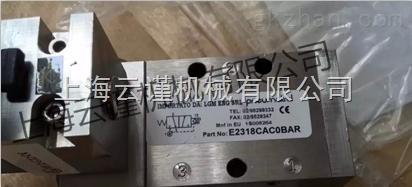 英国*RGS电磁阀RGS VALVE上海办