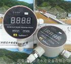 数显压力控制器XS2100zui新上市