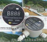 数显压力控制器XS2100*上市