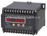 配电箱里三相配电压,电流变送器
