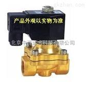 零压启动电磁阀(国产铜)