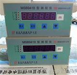 MSB9418液位压力测控仪恒远倾力打造