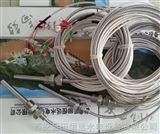 DLSK12PT100-150-3热电阻