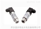 PD39X壓力變送器恒遠正品特賣