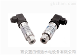 PD39X压力变送器恒远正品特卖
