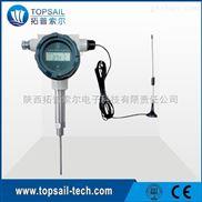 tTST-01-Topsail|无线温度传感器价格质量值得信赖