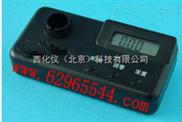 西化仪ZXJ供硫化氢测定仪 型号:CJ3GDYS-103SN库号:M293322