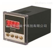 上海燕赵温湿度仪表控制器