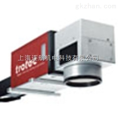 奥地利Trotec激光切割机
