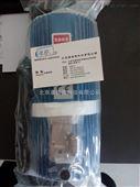 PS2GC50N2氮气纯化器