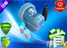 2RB830-H07环形高压风机,高压漩涡气泵单相4KW循环风机