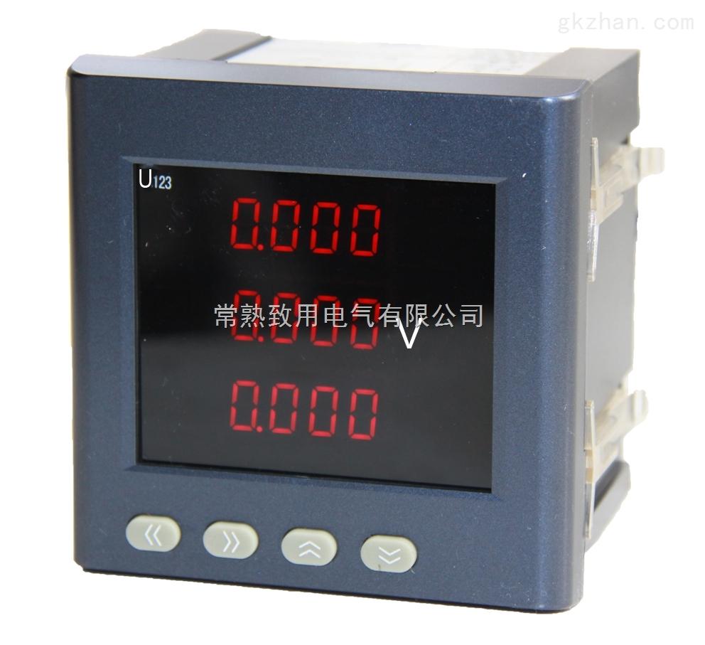 智能数显三相电压表