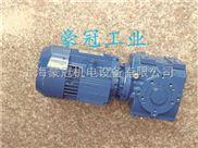 SC47斜齿轮紫光减速机