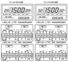DCB958型液位压力测控仪