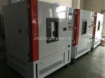 上海高低温低气压试验箱