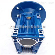 三凯优质铝合金RV减速机