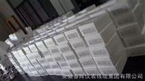 01,ZH1021A-A2-B1、ZH1011A-A01-B01-C02